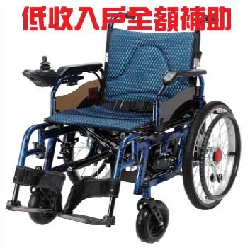 吉芮電動輪椅
